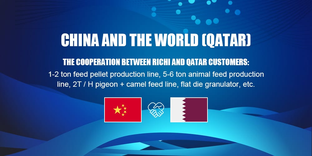 Qatar animal feed pellet line machine to found a feed production factory